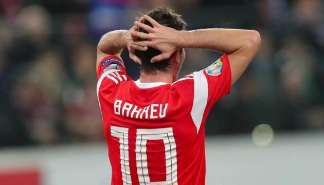 Збірна Росії з футболу не зможе зіграти на ЧС-2022 у Катарі