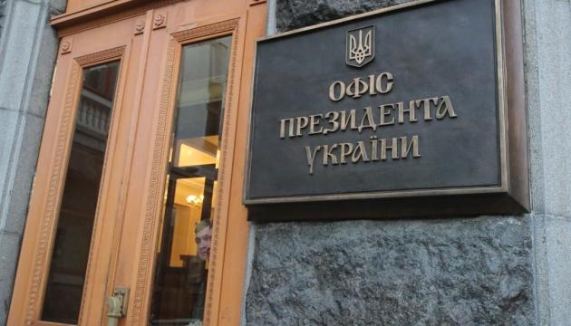 Офіс Президента оприлюднив результати наради щодо аварії літака МАУ