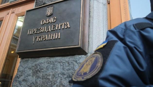 Рішення Окружного адмінсуду щодо Ситника буде оскаржене - Офіс Президента
