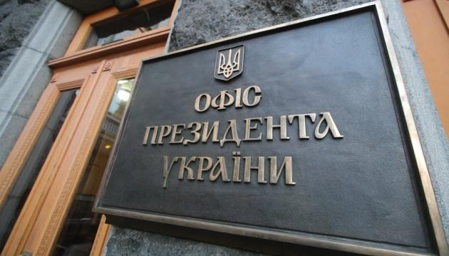 Зеленський скасував посаду першого заступника глави ОП