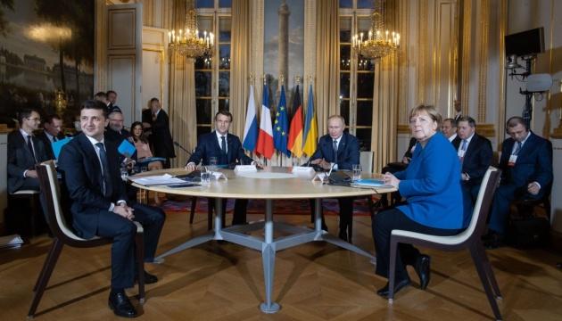 В Кремле возмутились, что Украина на