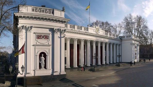 СБУ проводила обыски в Одесском горсовете - изъяла документы
