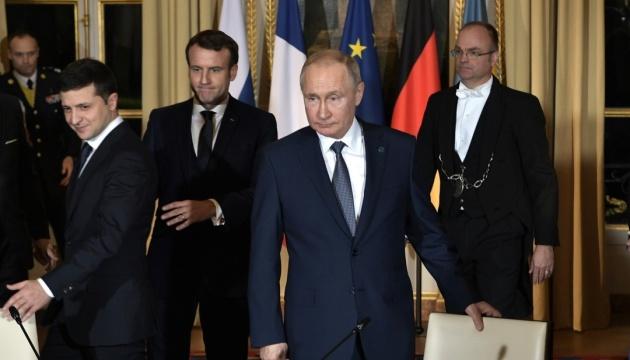 В Париже завершилась встреча Зеленского и Путина