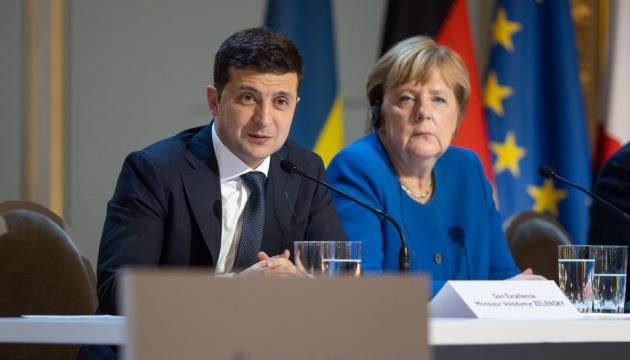 Президент: Украина не пойдет на федерализацию или территориальные уступки