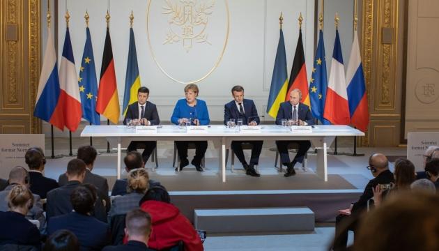 ウクライナはパリ4国首脳会合の条件を全て履行した=大統領報道官
