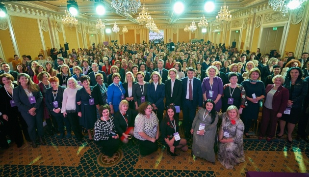 У Києві проходить третій Український жіночий конгрес