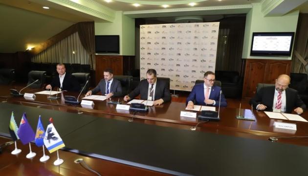 В Украине подписали меморандум о сотрудничестве в рамках проекта «Изменим страну вместе»