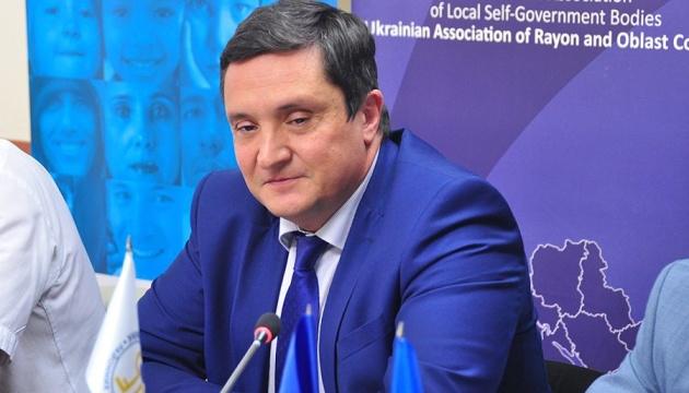 Попеску: Україна - у сприятливій ситуації, щоб завершити децентралізацію