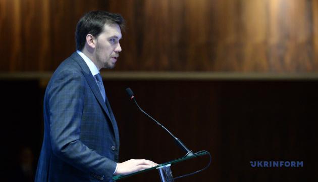 Украина рассчитывает на €500 миллионов помощи от ЕС в первом квартале - Гончарук