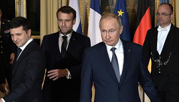Париж 9.12.2019: підсумки на перший погляд