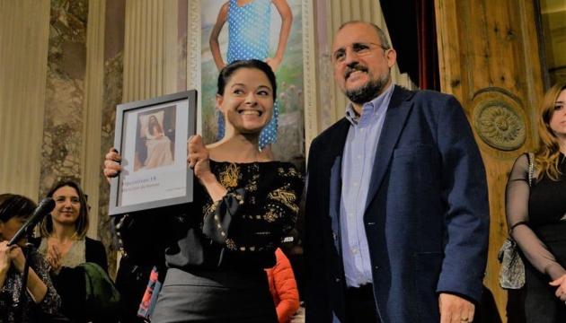 Музей Барселони придбав картину української художниці з Нідерландів