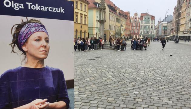 У Польщі привітали Ольгу Токарчук із врученням Нобелівської премії з літератури