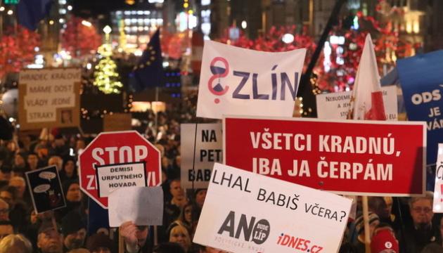 У Празі — багатотисячні протести, вимагають відставки прем'єра Бабіша
