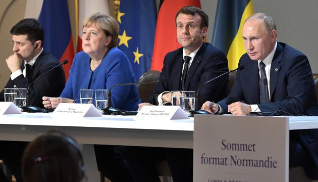 Підсумки «норманді»: зрада, перемога чи «бойова нічия» - думки в Україні розділилися