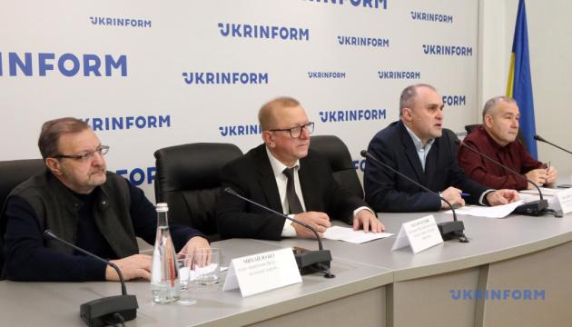 Общий охват услугами здравоохранения (UHC2019) в Украине