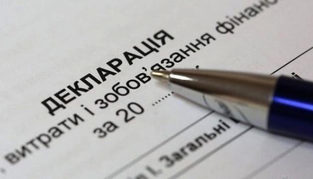Через рішення КСУ закрили 103 справи про недостовірне декларування - САП