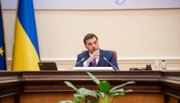 Рішення за 24 години — уряд спростив розгляд скарг на рейдерство