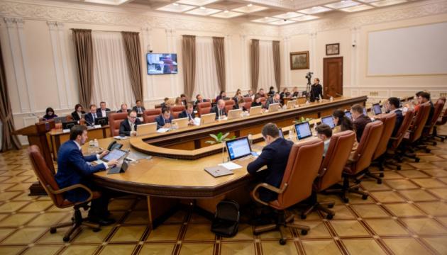 Кабмин вернул в собственность 14 имущественных комплексов ГПЗКУ