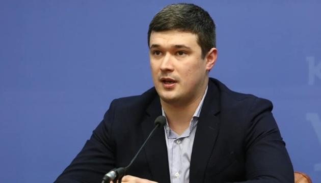 Федоров предложил Кабмину проводить заседания правительства онлайн