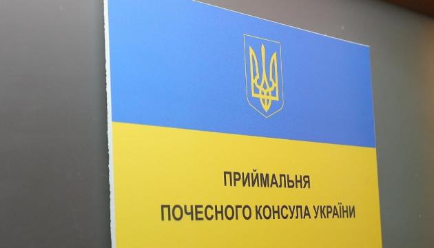 В Витебске открыли Почетное консульство Украины