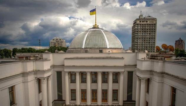 Рада приняла закон о сохранности культурных ценностей в музеях Донбасса и Крыма