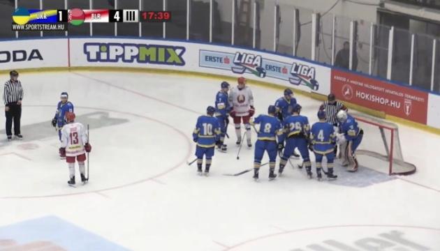 Хокей: Україна програла Білорусі на турнірі в Будапешті