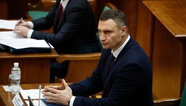 Кличко в КСУ сказал, к чему приведет двоевластие в Киеве