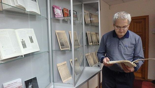 В Виннице открыли архив Первого зимнего похода армии УНР