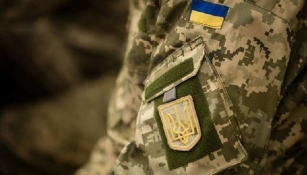 Ukrainian serviceman wounded near Chermalyk