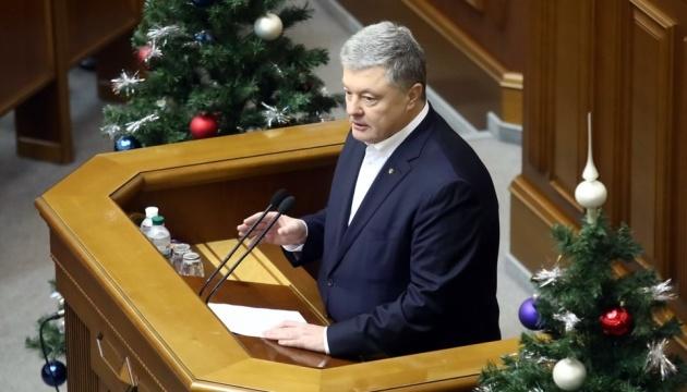 """Порошенко пояснив, чому """"ЄС"""" підтримала закон про особливий статус Донбасу"""