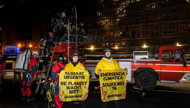 Эко-активисты штурмовали Евросовет в Брюсселе перед саммитом ЕС