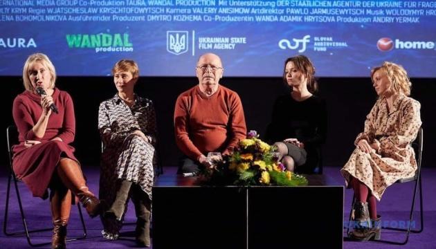 У Берліні відбулася прем'єра українського фільму