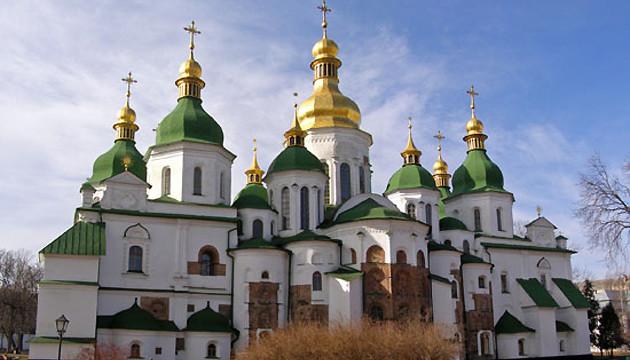 Місія ЮНЕСКО оцінила стан Софійського собору та Києво-Печерської лаври