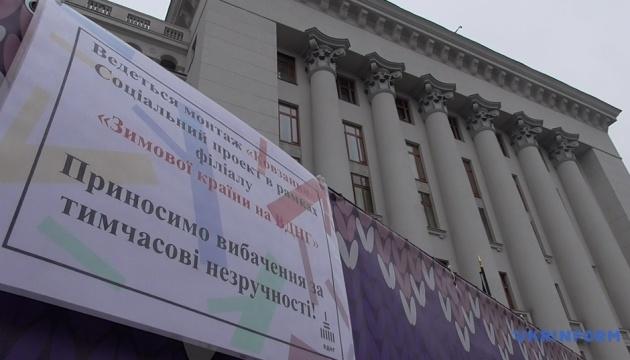 Под Офисом Президента открывают бесплатный каток