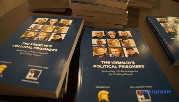 У Гаазі правозахисники презентували доповідь про політв'язнів Кремля