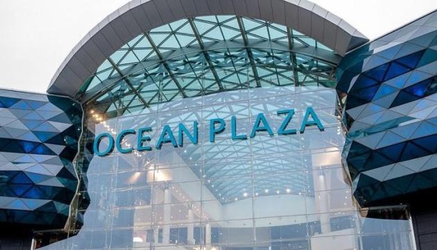 АМКУ предоставил разрешение Хмельницкому на приобретение акций Ocean Plaza