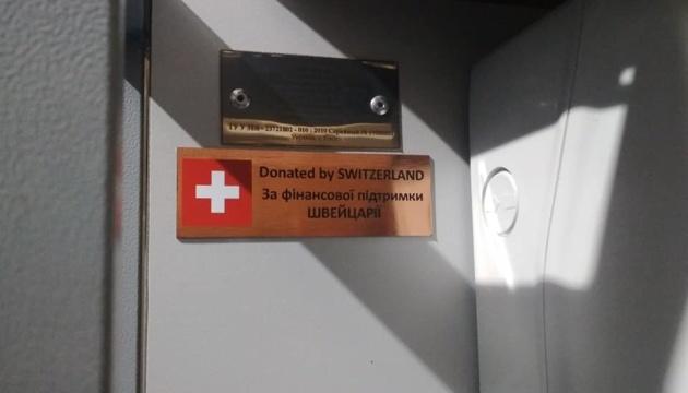В Торецке при поддержке Швейцарии установили оборудование для обеззараживания воды