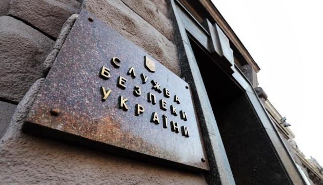 Завдяки СБУ звільнили за корупцію 39 топчиновників - Баканов
