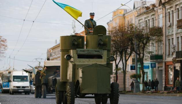 На Вінниччині стартував автопробіг шляхами армії УНР