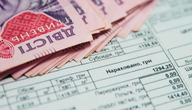 В Україні понад 3 мільйонам домогосподарств перерахували житлові субсидії