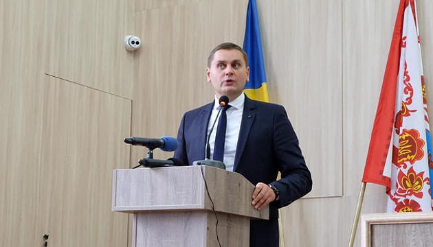 В Черкассах предлагают внести в Конституцию положение о выборах председателей ОГА и РГА