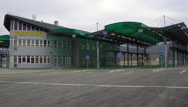 Черги на кордоні: Україна і Словаччина домовилися про розвантаження пункту пропуску