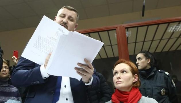 Суд продовжує обирати запобіжний захід підозрюваній у вбивстві Шеремета Кузьменко
