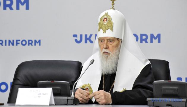 Філарет відкликав свій підпис під постановою про ліквідацію УПЦ КП