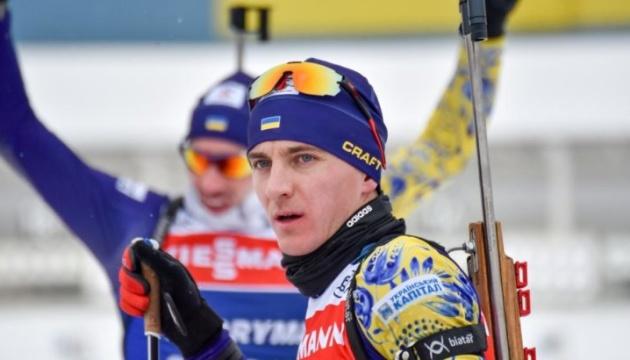 Пидручный занял 9 место в спринте на этапе Кубка мира по биатлону в Хохфильцене