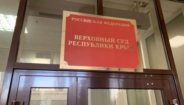 """Окупанти відклали розгляд апеляцій на продовження арешту фігурантів """"сімферопольської справи"""""""