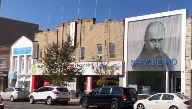 Музей Шевченка в Торонто поповнився новими експонатами