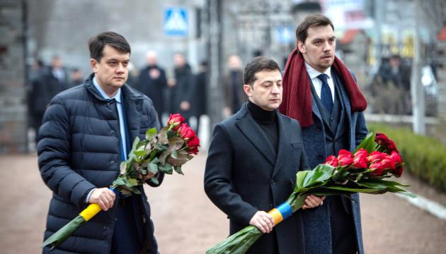 Президент ушанував ліквідаторів аварії на Чорнобильській АЕС