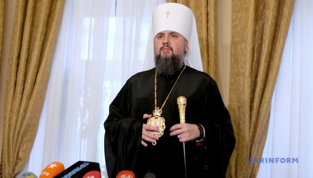 РПЦ доведеться визнати автокефалію Православної церкви України - Епіфаній