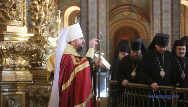 Епифаний сообщил об окончательной ликвидации УПЦ КП и УАПЦ
